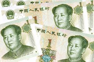 China Money - KSF global