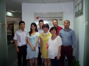 Xiamen Staff